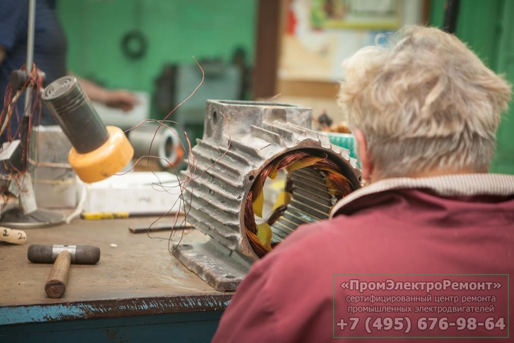 Квалифицированный ремонт электродвигателей в Дмитрове