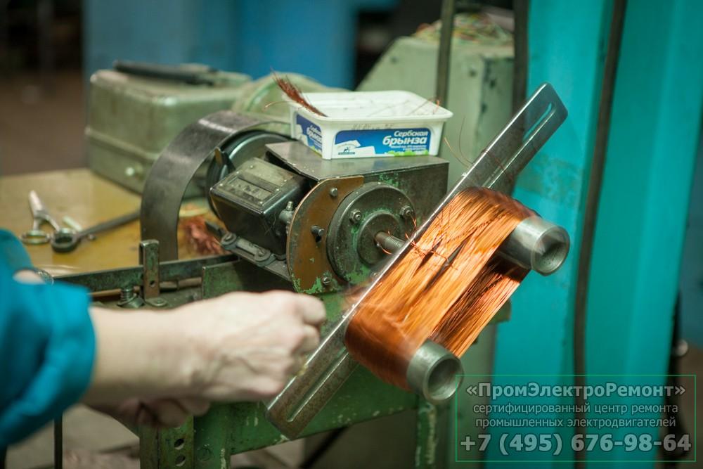 Отремонтировать электродвигатель в САО